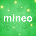 【特別企画】mineoエントリーコードをプレゼント致します!先着順ですのでお早めに!