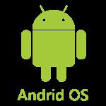 Androidスマホのセキュリティ対策について思うこと