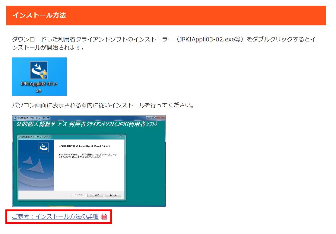 者 ソフト 利用 クライアント