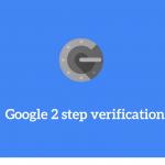 Google認証システムでGoogleアカウントを2段階認証にする方法