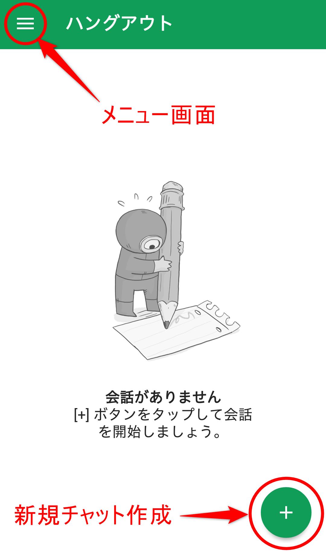 Mac(OS X)におけるJava8(jdk8)等のインストール ...