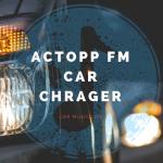 FM トランスリミッターの進化が凄い。コスパ抜群でノイズなく快適に音楽が聴けます