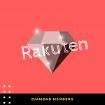 楽天ポイントを効率的に貯めて楽天ダイヤモンド会員を維持する方法