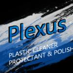 プレクサス(Plexus)の効果や使い方などを解説。もはや殿堂入りの愛用品です