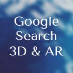 Google検索の拡張現実(AR)が凄い!動物や文化遺産を3Dと拡張現実(AR)で見る方法